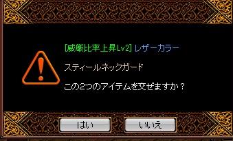RedStone 12.11.15[05]