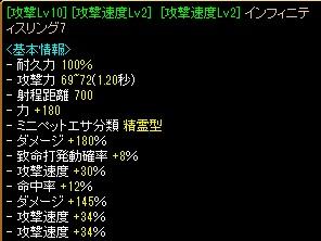 RedStone 12.11.18[02]