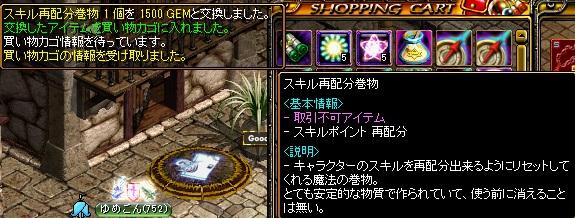 RedStone 12.11.20[28]