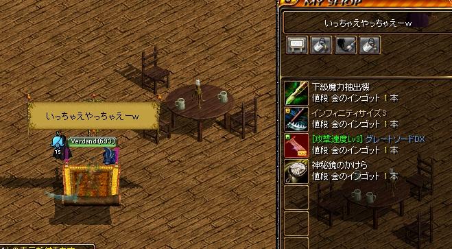 RedStone 12.11.26[00]