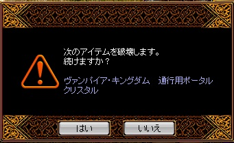 RedStone 12.12.05[03]