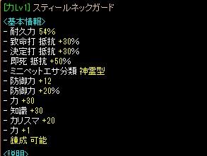 RedStone 12.12.07[01]