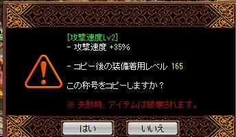 RedStone 12.12.07[03]