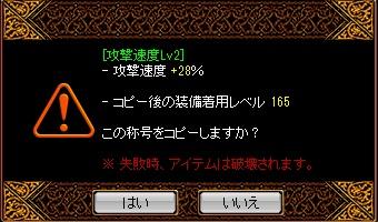 RedStone 12.12.07[07]