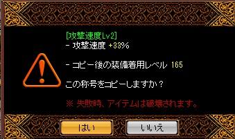 RedStone 12.12.07[08]