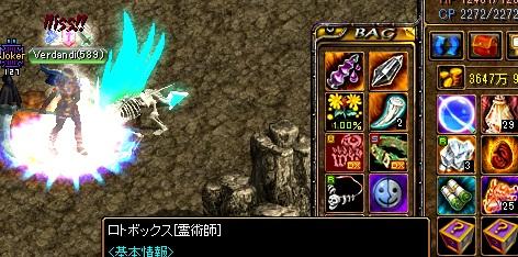 RedStone 12.12.18[00]
