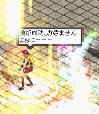RedStone 13.01.01[05]