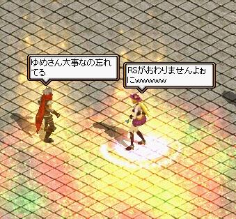 RedStone 13.01.01[07]