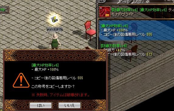 RedStone 13.01.07[04]