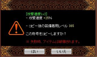 RedStone 13.01.07[10]
