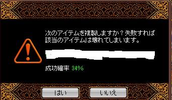 RedStone 13.01.07[17]