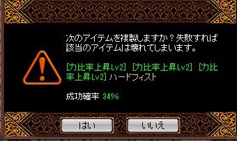 RedStone 13.01.07[18]