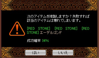 RedStone 13.01.07[19]