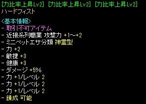 RedStone 13.01.09[02]