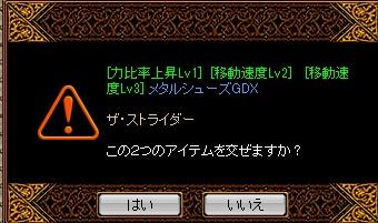 RedStone 13.01.20[01]
