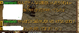 RedStone 13.01.28[01]