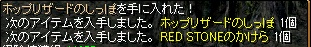 RedStone 13.01.31[00]