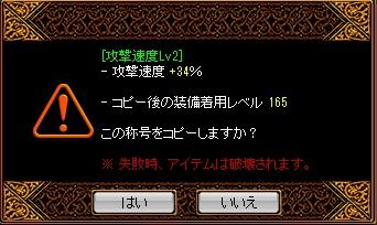 RedStone 13.02.02[01]