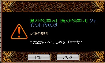 RedStone 13.02.02[03]