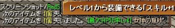 RedStone 13.02.02[06]