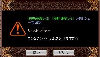 RedStone 13.02.02[08]