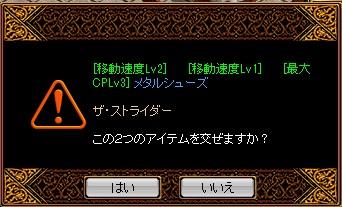 RedStone 13.02.05[01]