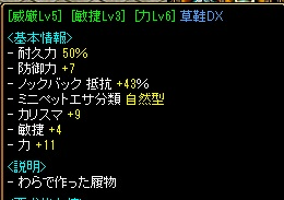 RedStone 13.02.15[00]