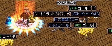 RedStone 13.02.20[00]