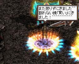 RedStone 13.03.02[03]
