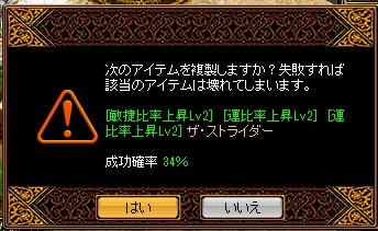 RedStone 13.03.02[06]