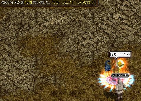 RedStone 13.03.11[10]
