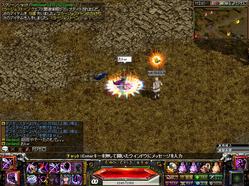 RedStone 13.03.11[13]