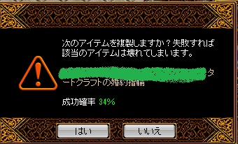 RedStone 13.03.13[01]
