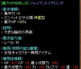 RedStone 13.03.20[02]