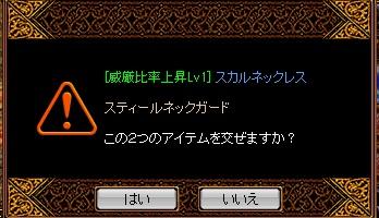RedStone 13.03.20[04]