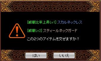 RedStone 13.03.20[05]