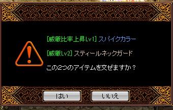 RedStone 13.03.20[06]