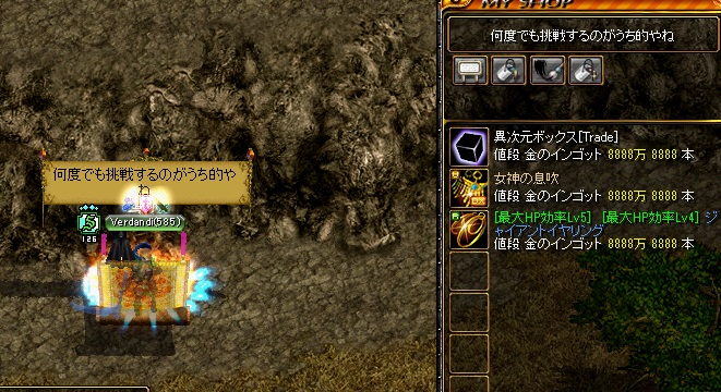RedStone 13.03.24[01]