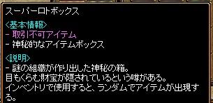 RedStone 13.04.04[00]