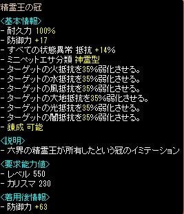 RedStone 13.04.05[01]