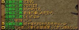 RedStone 13.04.10[00]