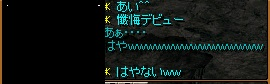 RedStone 13.04.14[00]