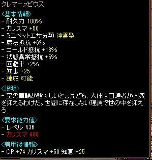 RedStone 13.04.15[01]