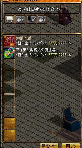 RedStone 13.04.18[00]