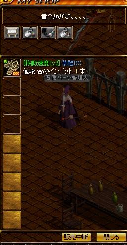 RedStone 13.04.21[04]
