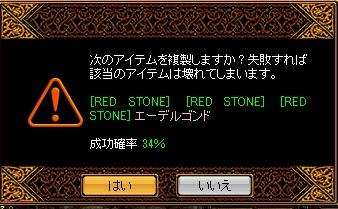 RedStone 13.05.08[01]