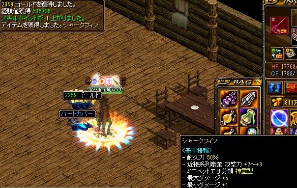 RedStone 13.05.18[00]