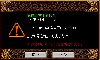 RedStone 13.05.15[12]
