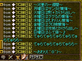 RedStone 13.05.18[02]