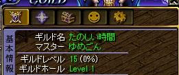 RedStone 13.05.29[00]